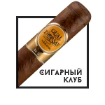 Сигарный клуб