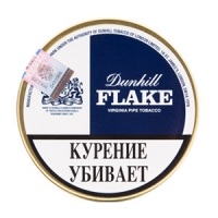 Dunhill Flake