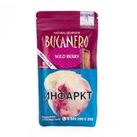 Сигариллы Bucanero Wild Berry 5 шт.