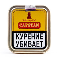 Табак Capstan Gold Navy Cut Flake 50 г