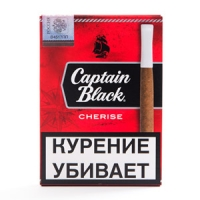 Сигариллы Captain Black Cherise Mini