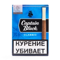 Сигариллы Captain Black Classic Mini