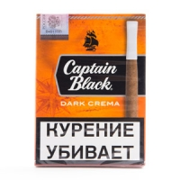 Сигариллы Captain Black Dark Crema Mini