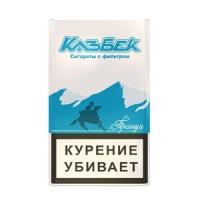 Сигареты с фильтром Казбек Премиум, пачка 20 шт.