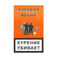 Сигареты с фильтром Русская Весна, пачка 20 шт.
