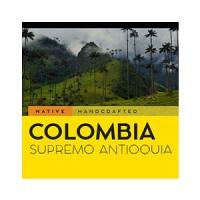 Кофе Colombia Supremo Antioquia 250 г