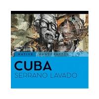 Кофе в зернах Cuba Serrano Lavado 250 г