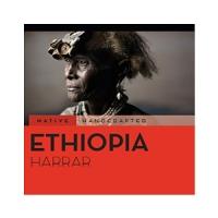 Кофе в зернах Ethiopia Harrar 250 г