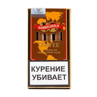 Сигариллы Handelsgold Coffee Cigarillos