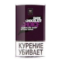 Сигаретный табак Mac Baren Dark Chocolate 40 г