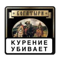 Папиросы Богатыри Классические, 25 шт
