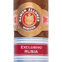 Ramon Allones Hermitage 2017 Exclusivo Rusia