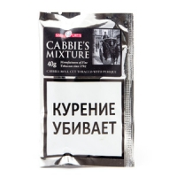 Samuel Gawith Cabbie's Mixture 40 г