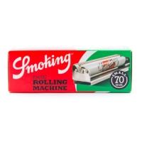 Машинка для самокруток Smoking Metal 70 мм