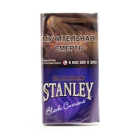 Stanley Black Currant 30 г