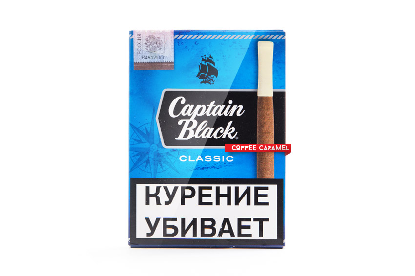 Сигариллы Captain Black Mini Classic