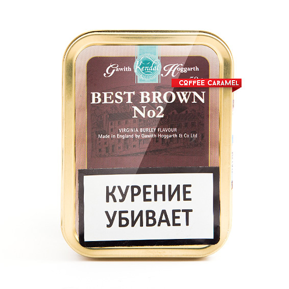 Трубочный табак Gawith Hoggarth Best Brown №2 Банка 50 г