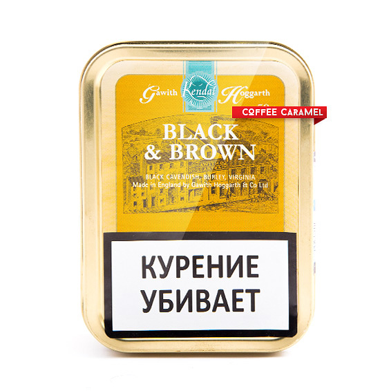 Трубочный табак Gawith Hoggarth Black and Brown Банка 50 г