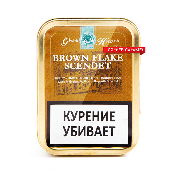 Трубочный табак Gawith Hoggarth Brown Flake Scented Банка 50 г