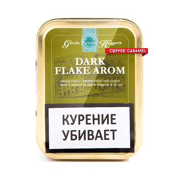 Трубочный табак Gawith Hoggarth Dark Flake Aromatic Банка 50 г