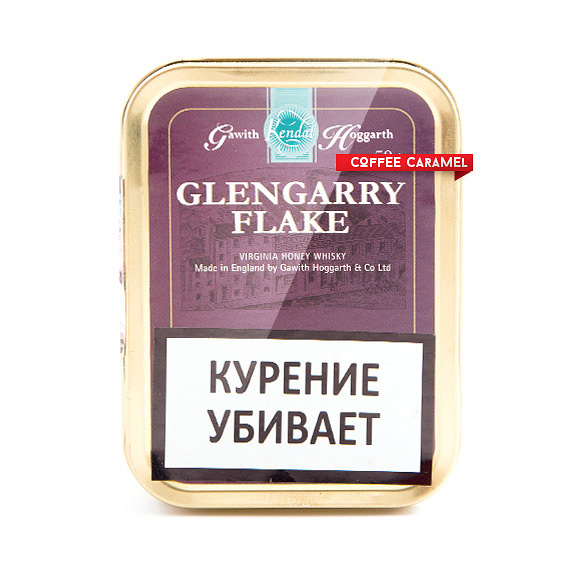 Трубочный табак Gawith Hoggarth Glengarry Flake Банка 50 г