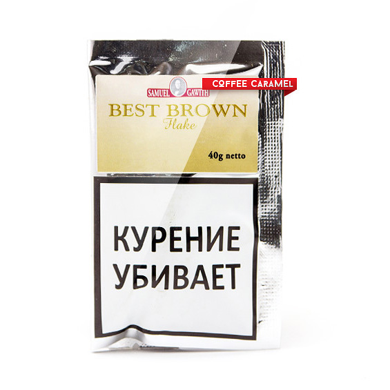 Трубочный табак Samuel Gawith Best Brown Flake кисет 40 г