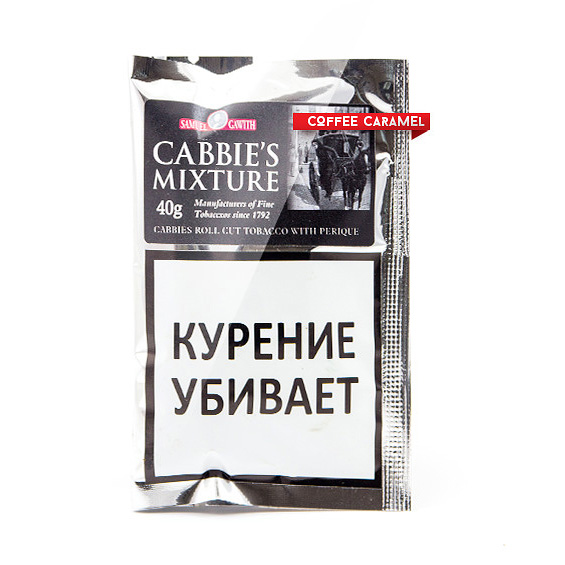 Трубочный табак Samuel Gawith Cabbie's Mixture кисет 40 г