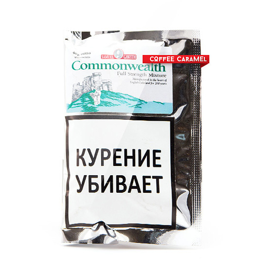 Трубочный табак Samuel Gawith Commonwealth Mixture кисет 40 г
