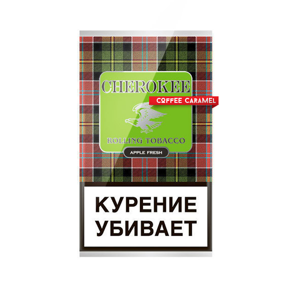 Самокруточный табак из Погара Cherokee Apple Fresh