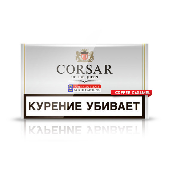 Самокруточный табак из Погара Corsar of the Queen American Blend North Carolina