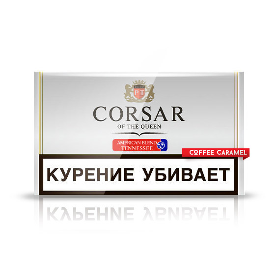 Самокруточный табак из Погара Corsar of the Queen American Blend Tennessee