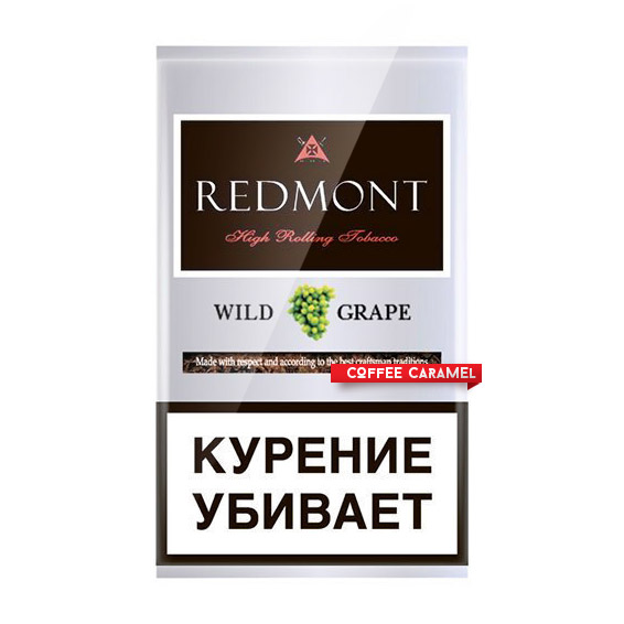 Табак для самокруток Redmont Wild Grape